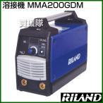 RILAND 溶接機 MMA200GDM