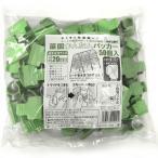 第一ビニール 菜園かんたんパッカー 50個入 Φ20mm用、ライトグリーン