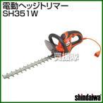新ダイワ 電動へッジトリマー SH351W