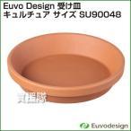 陶器の素焼き受け皿です