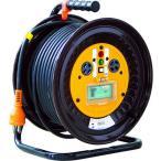 (期間限定 ポイント10倍)日動 電工ドラム 三相200Vドラム アース漏電しゃ断器付 30m ND-EB330-20A