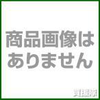 (期間限定 ポイント10倍)大昭和精機(株) BIG ミーリングチャックセット SHMC42-50U/A