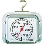 株 タニタ TANITA オーブン用温度計 オーブンサーモ 5493 5493 期間限定 ポイント10倍