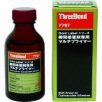 (期間限定 ポイント10倍)スリーボンド 瞬間接着剤プライマー TB7797 TB7797