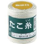 高木 たこ糸 綿撚り糸 #6 22-8111 期間限定 ポイント10倍