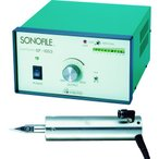 株 ソノテック SONOTEC SONOFILE 超音波カッター SF-653.HP-653 期間限定 ポイント10倍