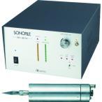 株 ソノテック SONOTEC SONOFILE 超音波カッター SH-3510.SF-8500RR 期間限定 ポイント10倍