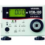 ベッセル トルクメーター VTM‐100 VTM-100 期間限定 ポイント10倍