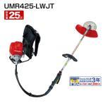 草刈り機 ホンダ UMR425-LWJT 刈払機 草刈機