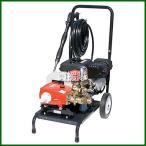 共立 エンジン式 高圧洗浄機 WE360