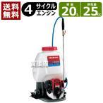 噴霧器 エンジン式 ホンダ WJR2520