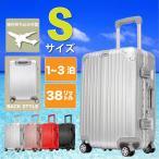 スーツケース 機内持ち込み対応 Sサイズ キャリーケース TSAロック 軽量 TRAVEL SENTRY