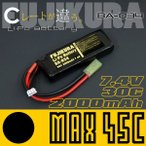 ◆富士倉◆MAX45C リポバッテリー 7.4v 2000mAh Lipo BA-034 ミニSタイプ互換