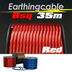 アーシングケーブル 35メートル 赤