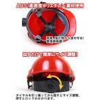 AP 防災ヘルメット/安全ヘルメット/避難ヘルメット オレンジ APHM002-OR
