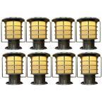 システック LED 可搬式ソーラーポールライト (電球色) SPL-PT-OR 8本セット