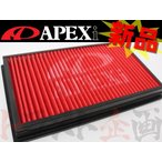 126121022 APEXi エアクリ ソニカ L405S フィルター 503-D103 トラスト企画 ダイハツ 現品限り