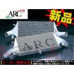 140121006 ARC I/C スカイライン GT-R R34/BNR34 RB26DETT インタークーラー 1N174-AA054 トラスト企画 ニッサン