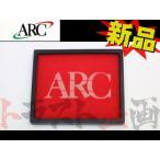 140121015 ARC エアクリ ランエボ 1 2 3 CD9A/CE9A インダクションボックス 交換用フィルター A 19001-20089 トラスト企画 ミツビシ