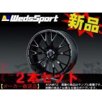 179131118 ウェッズ ホイール SA20R 9.5J×20+38 5H/114.3 2本セット METAL-BLACK/F 72795 トラスト企画 WEDS ウェッズスポーツ