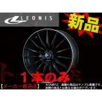 179131323 ウェッズ ホイール LEONIS NAVIA 05 7.0J×18+47 5H/100 1本のみ MBP 36276 トラスト企画 WEDS レオニス