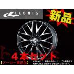 179131411 ウェッズ ホイール LEONIS MX 7.0J×18+47 5H/114.3 4本セット BMCMC 37436 トラスト企画 WEDS レオニス