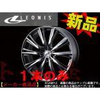 179131614 ウェッズ ホイール LEONIS WX 7.5J×19+53 5H/114.3 1本のみ BMCMC 33909 トラスト企画 WEDS レオニス