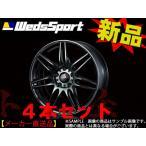 179131713 ウェッズ ホイール SA77R 7.0J×16+52 5H/114.3 4本セット WBC 72987 トラスト企画 ウェッズスポーツ