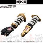 213131948 HKS ハイパーマックス マックス4 GT スカイライン GT-R R34/BNR34 RB26DETT 99/01-02/08  80230-AN007 トラスト企画