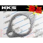 213141016 在庫有 即日発送 HKS 汎用マフラーガスケット 60パイ H009