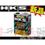213171034 HKS エンジンオイル 7.5W35 相当 4L 52001-AK105 スーパー オイル プレミアム  トラスト企画