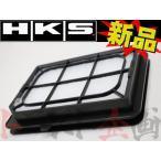 213182369 HKS スーパーエアフィルター フィット GK3/GK4/GK5/GK6 L13B/L15B 13/09- ( 70017-AH116 )