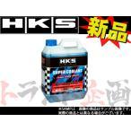 213182413 HKS クーラント 4L 1本 レーシングプロ 52008-AK002 SUPER COOLANT RACING PRO トラスト企画