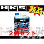 213182413 HKS クーラント 4L 2本セット レーシングプロ 52008-AK002 SUPER COOLANT RACING PRO トラスト企画
