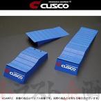 332131006 CUSCO スマートスロープ 左右セット 00B070A トラスト企画