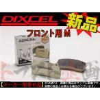 【取寄せ品】480201210 ディクセル DIXCEL パッド Mタイプ 361034 フロント バージョン II (C型) インプレッサ WRX  Sti GF8 95/8〜96/8 トラスト企画