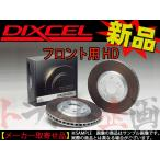 【取寄せ品】509201317 ディクセル DIXCEL ローター HD Type HD リア AZ-1 PG6SA 92/8〜 トラスト企画