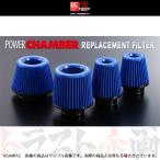 530121171 零1000 エアクリ 交換フィルター ライトブルー KS110 TYPE-2/K-CAR パワーチャンバー 901-A015 トラスト企画