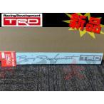563191011 在庫有 即納 【正規品】 TRDステッカー シルバー 小 T011