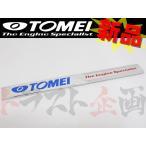 【新品】612191003 即納 TOMEI メタルオーナメントプレート RB26用 BNR32 BCNR33 BNR34 TM02 トラスト企画