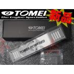 【新品】612191008 即納 TOMEI メタルオーナメントプレート SR20DET S14 S15 TM04 トラスト企画