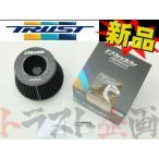 618121696 TRUST エアクリ GReddy AIRINX 汎用タイプ フィルター Mサイズ 100Φ 12500633 トラスト企画