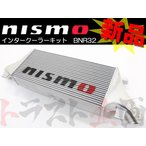 660121112 ★ NISMO ニスモ BNR32 BCNR33 インタークーラー スカイライン GT-R トラスト企画 nEG955