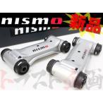 【新品】660131014 即日発送 NISMO BNR32 フロントアッパーリンクセット nG805 トラスト企画