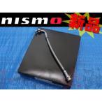 660151103 ★ NISMO ニスモ クラッチホース ステンレスメッシュ トラスト企画 GT13