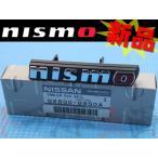 【新品】660191079S1 ★ R35 GT-R NISMO フロントエンブレム R32 R33 R34 ne671 トラスト企画