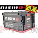 【新品】660192045 NISMO 折りたたみコンテナボックス ブラック 50L KWA6A-60K00-BK トラスト企画