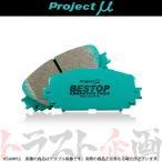 771201210 プロミュー タント/タント カスタム L375S F750 BESTOP  フロント ダイハツ トラスト企画 プロジェクトミュー
