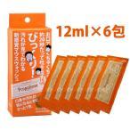 【プロポリンス 12mLパウチ×6包入】タンパク質汚れを絡めて取り除く!洗口液 口内洗浄