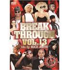 ★完全送料無料/洋楽DVD 1枚組★SLICK JESTER / BREAK THROUGH VOL.13 Megamix Movie